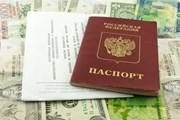 Все больше стран сокращает срок пребывания россиян.  // Priakhin Mikhail, Shutterstock.com