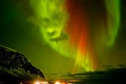 В Исландии до сих пор верят в троллей.  // Tom Mackie, weather.com