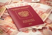 В числе причин - подорожание зарубежных поездок.  // spaxiax, Shutterstock.com