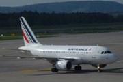 Самолет Air France // Travel.ru
