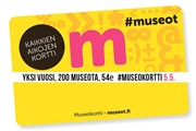 Две сотни музеев - по одному билету. // helsinki.ru