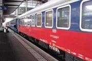 Международный поезд РЖД // Travel.ru