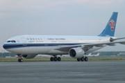Самолет China Southern // Travel.ru