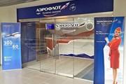 Новый бизнес-салон рассчитан на 200 пассажиров. // Аэрофлот