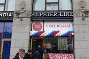 Офис Ростуризма расположен в самом центре Хельсинки. // Travel.ru
