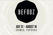 Прокуратура Крыма не разрешает проведение фестиваля. // befooz.com