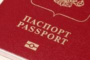 Несколько дней ВЦ Норвегии не будут принимать документы на визу. // MA8, shutterstock