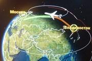 """Пассажиры """"Аэрофлота"""" получат в три раза меньше миль // Travel.ru"""