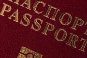 Всем туристам придется заняться визами самостоятельно в той или иной степени. // Koldunov Alexey, shutterstock