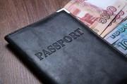 Долги могут помешать туристу выехать за границу. // mizar 21984, shutterstock