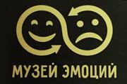 Музей эмоций начал работу в центре Санкт-Петербурга. // museumofemotions.ru