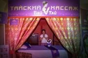 Тайский массаж перед вылетом пользуется популярностью. // svo.aero