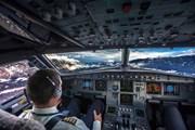 Фотография Юрия Яшина, пилота S7 Airlines // koltsovo.ru