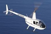 Вертолетные экскурсии - крымская новинка для туристов. // axlegeeks.com