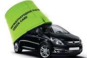 """С 15 января """"Зеленая карта"""" станет дешевле. // Единый центр автомобильной безопасности"""