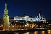 В Кремле открылись музейные окна.