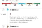 Фрагмент страницы приложения // Юрий Плохотниченко