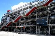 Центр Помпиду - популярный музей // wikimedia