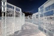 Более 400 ледяных книг с пожеланиями выстроились на Байкале. // rg.ru