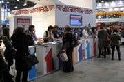 Интурмаркет посвящен внутреннему туризму. // itmexpo.ru