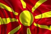 До 15 марта 2018 года россиянам не нужна виза в Македонию.