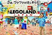 Первый японский Legoland открылся 1 апреля.