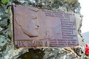Мемориальная доска на перевале Дятлова // ant-ufa.com