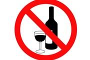 """Магалуф борется с """"алкогольным туризмом""""."""
