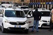 Такси в Риме // wantedinrome.com