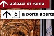 Обычно закрытые дворцовые покои станут доступны для публики. // Artevista.eu