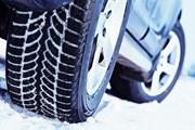 C 1 декабря зимняя резина станет обязательной. // expertcen.ru