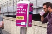 Туристы смогут свободно наполнять свои бутылки питьевой водой. // eelv.fr