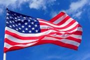 В консульствах США по-прежнему не хватает персонала. // WorldAtlas.com