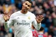Криштиану Роналду откроет второй отель. // diariogol.com