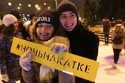 В ночь с 7 на 8 марта московские катки ждут всех желающих. // tvc.ru