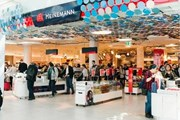 Магазин Duty Free в аэропорту Будапешта // Юрий Плохотниченко
