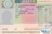 ЕС меняет визовую политику Шенгена. // Travel.ru