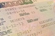 За шенгенскую визу российские туристы будут платить 40 евро. // evroportal.ru