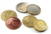 Каждый турист заплатит 1 евро за сутки проживания в Вильнюсе. // cash4coins.co.uk