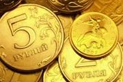 Сумма сбора - 10 рублей с человека в сутки. // zolotoexpert.ru