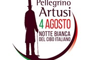 Мероприятие состоится 4 августа. // pellegrinoartusi.it