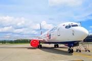 Рейсы будет выполнять Azur Air. // atwonline.com