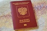 Закон об увеличении госпошлин за паспорт вступил в силу. // mfcgos.ru