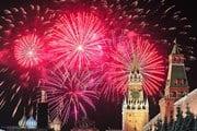 Москва отметит 871-летие. // iz.ru
