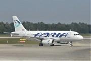 Самолет Adria Airways // Юрий Плохотниченко
