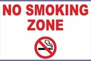 В терминалах закрыли курительные комнаты. // flipkart.com