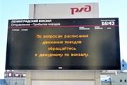 РЖД  восстановит прямое сообщение с Мурманском // Юрий Плохотниченко