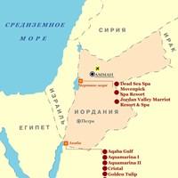 Карта курортов Иордании