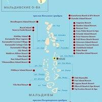 Карта курортов на Мальдивских островах
