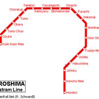 Схема метро в Хиросиме